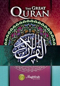 The Great Quran