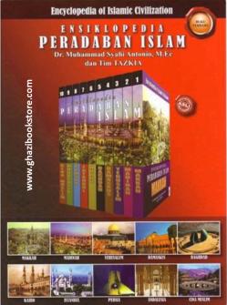 Ensiklopedia Peradaban Islam