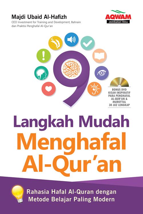 9-langkah-mudah-menghafal-al-quran